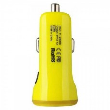 Baseus 2.1A Dual Usb Car Charger Sport Yellow CCALL-CR0Y