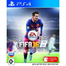 Игра для playstation 4 Sony Fifa 16 PS4, русская версия