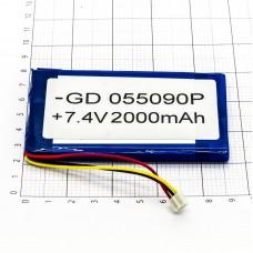 Polymer battery 45*90*5 (2800mAh)