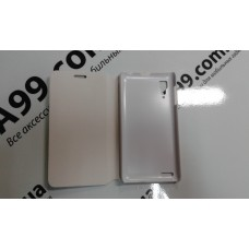 Чехол Book Cover Lenovo P780 White