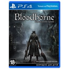 Игры для PS4 Bloodborne PS4, Russian subtitles Blu-ray диск