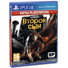 Игры для PS4 InFamous Второй сын PS4, Russian version Blu-ray диск