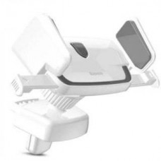 Baseus Car Holder Robot Air Vent White (SUJXS-02)