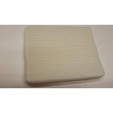 HEPA фильтр выходной к пылесосу Samsung SC7300  DJ63-00288 Оригинальный
