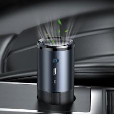 Ароматизатор-очиститель-дезинфектор универсальный USAMS Portable UVC Air Purifier US-ZB169