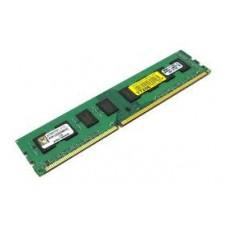 Модуль оперативной памяти DDR3 2G 1333Mhz Kingston