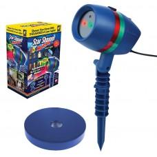 Лазерный проектор для украшения домов или комнаты Star Shower