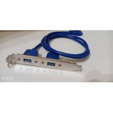Планка расширения 2 USB 3.0 разъема на кронштейне