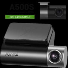 Видеорегистратор Xiaomi 70mai A500S + камера заднего вида