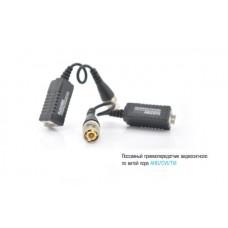 Передатчик по витой паре video balun AHD/CVI/TVI