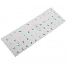 Буквы-наклейки 4you на клавиатуру ноутбука зелёные на прозрачном фоне