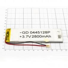 Polymer battery 401255 3000mAh